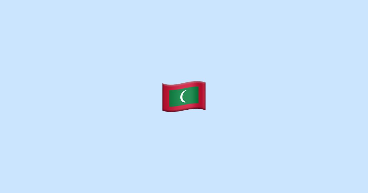 Maldives Emoji Meaning
