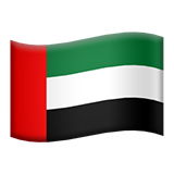 United Arab Emirates (Flags - Country-Flag)