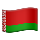 Belarus (Flags - Country-Flag)