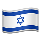 Israel (Flags - Country-Flag)