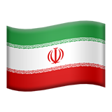 Iran (Flags - Country-Flag)