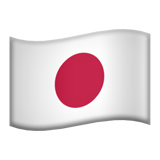 Japan (Flags - Country-Flag)
