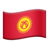 Kyrgyzstan (Flags - Country-Flag)