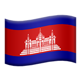 Cambodia (Flags - Country-Flag)