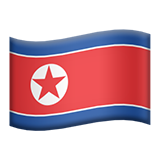 North Korea (Flags - Country-Flag)