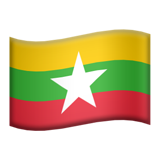 Myanmar (Burma) (Flags - Country-Flag)