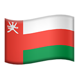 Oman (Flags - Country-Flag)