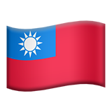 Taiwan (Flags - Country-Flag)