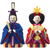 Japanese Dolls (Activities - Event)