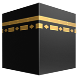 Kaaba (Travel & Places - Place-Religious)