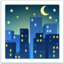 Night With Stars Emoji (Apple)