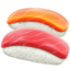 Sushi Emoji (Apple)