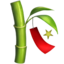 Tanabata Tree Emoji (Apple)