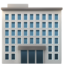 Office Building Emoji (Apple)