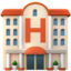 hotel Emoji (Apple)