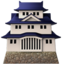 Japanese Castle Emoji (Apple)