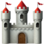 Castle Emoji (Apple)