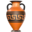 Amphora Emoji (Apple)