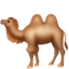 Two-Hump Camel Emoji (Apple)