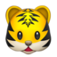 Tiger Face Emoji (Apple)