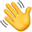 Waving Hand Emoji (Apple)