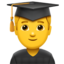 Man Student Emoji (Apple)