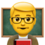 Man Teacher Emoji (Apple)