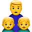 Family: Man, Boy, Boy Emoji (Apple)