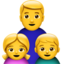Family: Man, Girl, Boy Emoji (Apple)