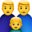 Family: Man, Man, Boy Emoji (Apple)