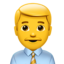 Man Office Worker Emoji (Apple)
