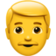 Man Emoji (Apple)