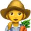 Woman Farmer Emoji (Apple)