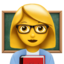 Woman Teacher Emoji (Apple)