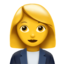 Woman Office Worker Emoji (Apple)