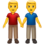 Two Men Holding Hands Emoji (Apple)