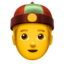 Man With Chinese Cap Emoji (Apple)