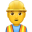 Construction Worker Emoji (Apple)