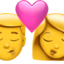 Kiss Emoji (Apple)