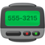 Pager Emoji (Apple)