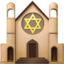 Synagogue Emoji (Apple)