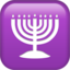Menorah Emoji (Apple)