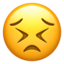 Persevering Face Emoji (Apple)