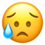 Sad But Relieved Face Emoji (Apple)