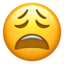 Weary Face Emoji (Apple)