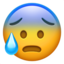 Anxious Face With Sweat Emoji (Apple)