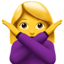 Person Gesturing No Emoji (Apple)