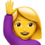 Person Raising Hand Emoji (Apple)