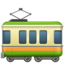 Railway Car Emoji (Apple)