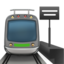 Station Emoji (Apple)